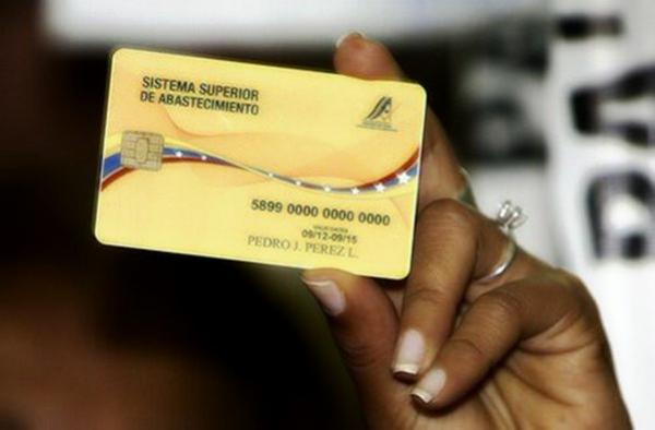 Consulta de saldo tarjeta de credito banco industrial de for Banco de venezuela consulta de saldo