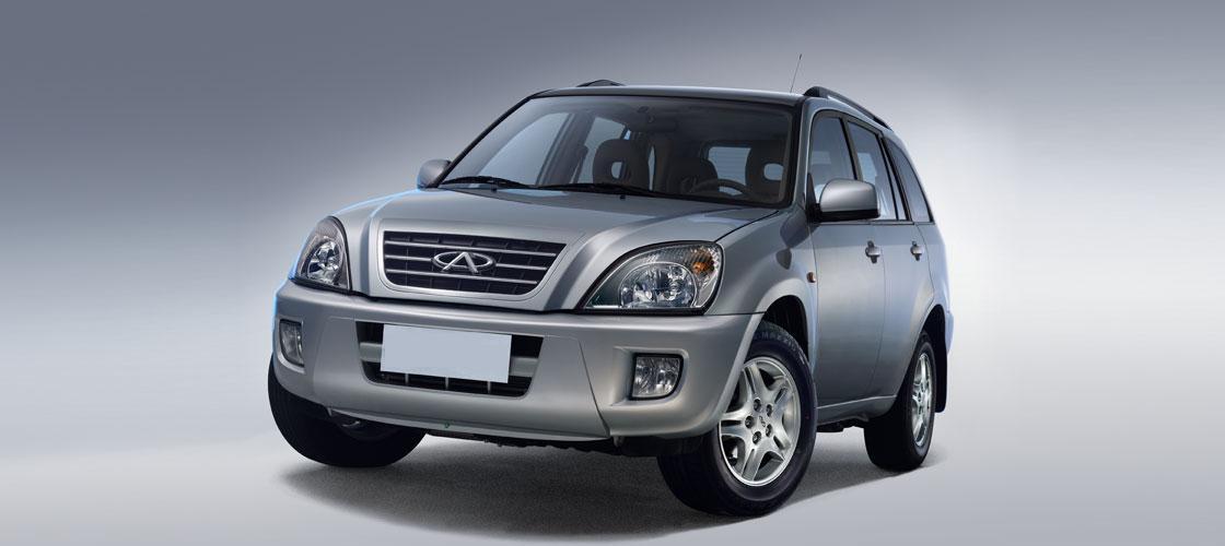 Vehiculos Chery en Venezuela (Precios, Modelos y Características