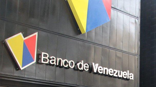 C mo activar cupo electr nico banco de venezuela for Banco venezuela online