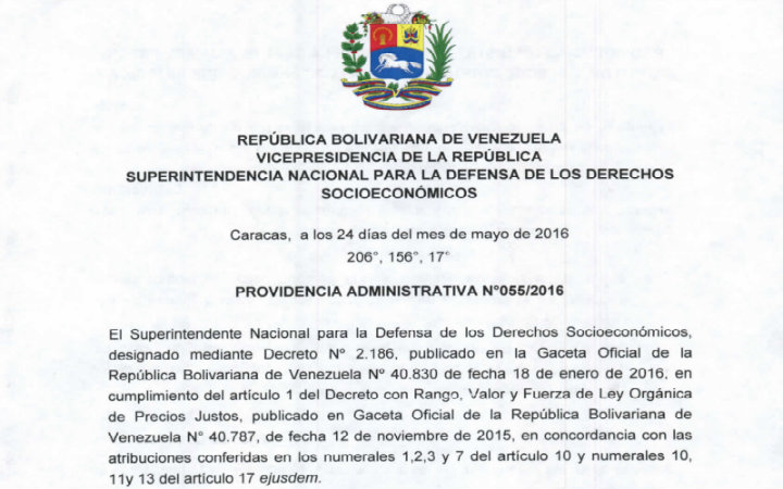 Providencia_Administrativa_55