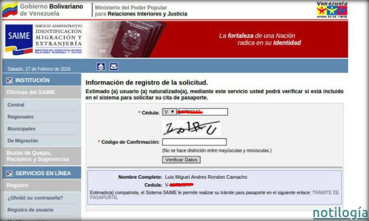 Verificar Cédula de Identidad Paso 1