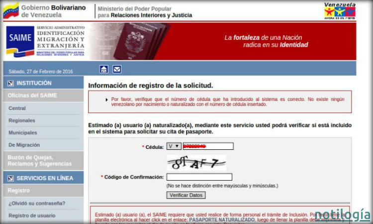 Verificar Cédula de Identidad Paso 2