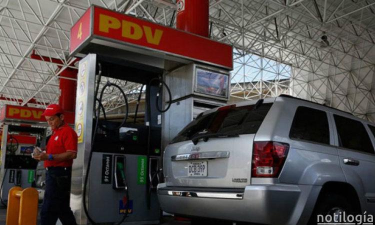 Pago de la gasolina por el carnet de la patria